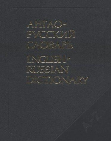 Download English-Russian Dictionary