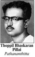 Photo of Thoppil Bhasi
